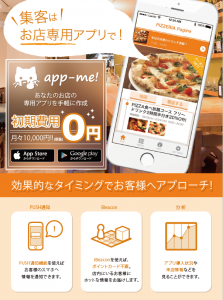 app-me!